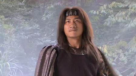 天龙八部:萧峰终于找到真正的杀母仇人,怒吼道:上来受死吧!