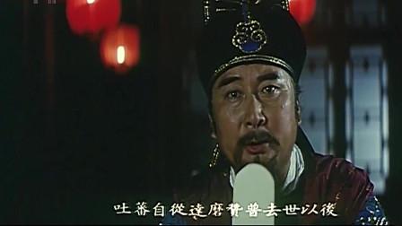 大漠紫禁令1:沙漠纵横信使受袭艰难逃命, 大唐皇帝欲收复十一州