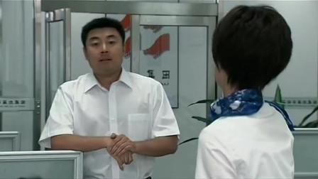 掌门女婿:老父亲在老家给女儿张罗相亲?