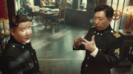 """岳云鹏""""吕秀才""""上身,说死杀手"""