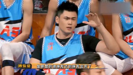 我要打篮球:宗毅不传球邓伦生气,冲裁判大喊被罚技术犯规
