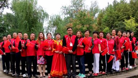 南阳市义务工作者联合会《我和我的祖国》MV