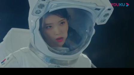 德鲁纳酒店:IU穿宇航服太萌了,去太空叫人离开,没想到被踹飞!