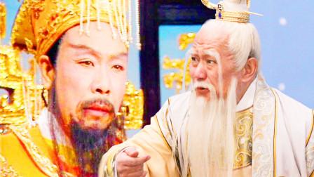 玉帝秘书除了太白金星,还有谁?他的坐骑一声吼,阎王都怕!
