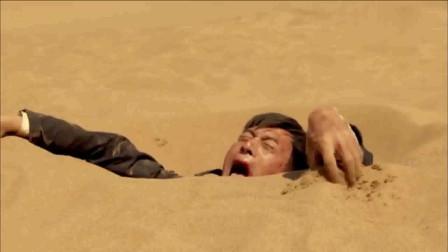 大漠苍狼:孙义被流沙吞噬,洪泰拼命刨沙,凄惨的哭叫声响彻沙漠