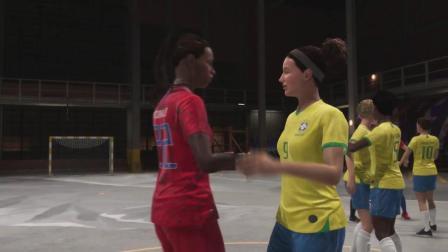 原来这样玩也可以!《FIFA 20》Volta美国VS巴西女足
