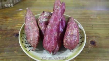 炸红薯丸,简单的家常做法,软糯香甜