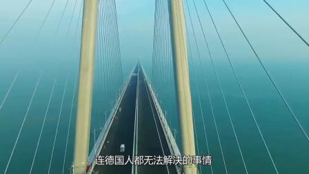 日本人:中国太可怕!连德国人都无法解决的事情,中国却完美解决