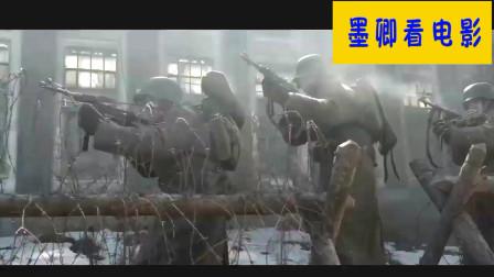 经典二战片的战争电影之一 枪枪爆头这战争片《英雄连》