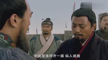 水浒传:宋江虽然一直让位,但还是如愿以偿当上山寨之主