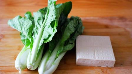 豆腐里面加一把青菜,不用炒不用炖,简单美味,一次一锅不够吃
