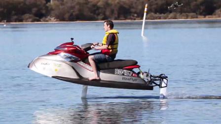 """外国发明""""水上""""飞船,时速50公里,就像飞在空中一样"""