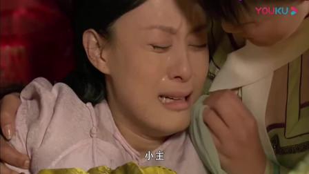 甄嬛传:甄嬛因为孩子崩溃了,眉庄让皇帝给一个说法!