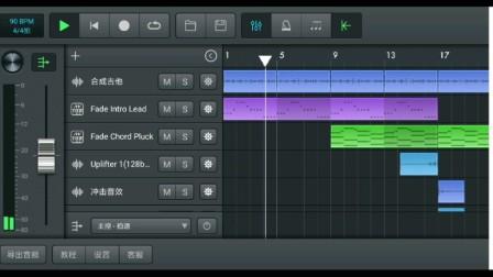 这是一款在手机上比较好用的音乐制作软件