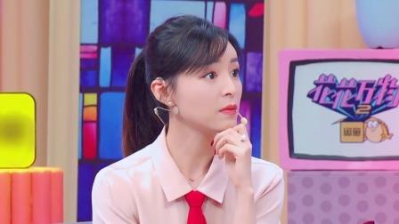 张静初豪宅古董全曝光