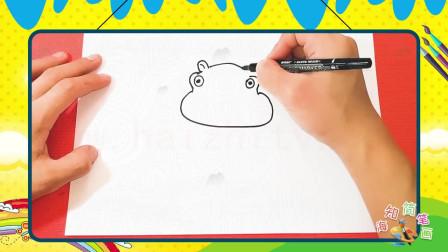 手绘动物简笔画之画卡通河马