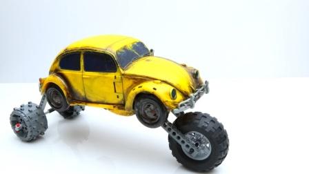 乐高实验车! 变形金刚大黄蜂vs擎天柱玩具!