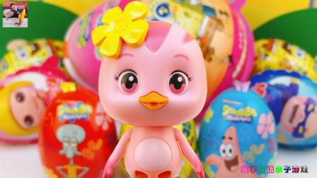 宣宇爱玩奇趣蛋玩具 第一季 海绵宝宝奇趣蛋拆玩具!萌鸡小队朵朵分享猪猪侠出奇蛋