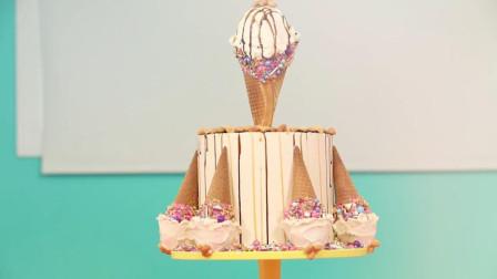 美女自制冰淇淋蛋糕!脆筒和海绵蛋糕的结合,甜美得不真实