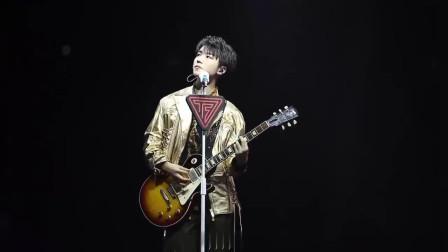 王俊凯演唱《最重要的小事》,现场宛如仙境!