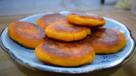 南瓜和玉米面的最新吃法,这样做还是头回见,好吃到拿肉都不换