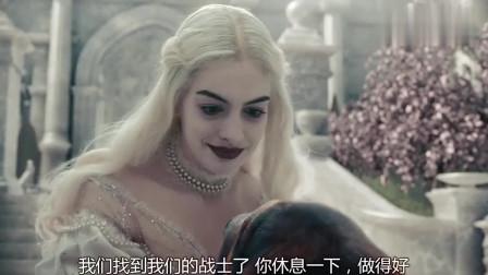 爱丽丝梦游仙境:白皇后端庄优雅,看到猎狗后,忽然变得着急!