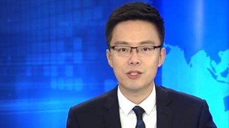 新闻直播间 2019 第四届中国杂技艺术节:多台新创精品杂技剧亮相