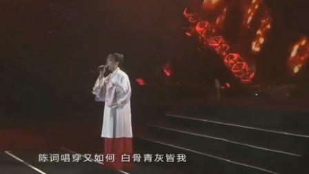 民乐和中国风歌曲的碰撞,歌声出乎意料的好听