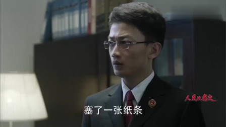 宿舍管理员帮助侯亮平,吕梁看不下去了