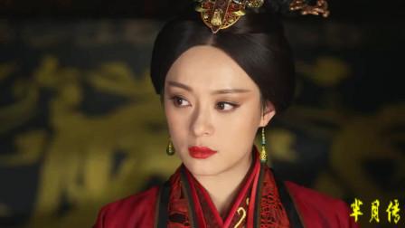 甘茂带着家当逃出秦宫,芈月却说这是一件好事,够淡定!