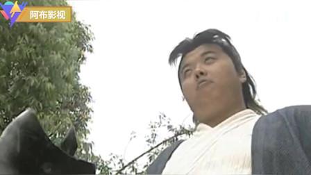 混世魔王程咬金搞笑拦路抢劫王杨林。