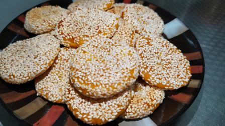 这才是南瓜饼最好吃的做法,不用水不油炸,香甜软糯,出锅抢着吃