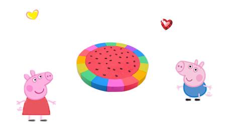 乐享形状乐园教你用彩泥制作彩虹西瓜蛋糕