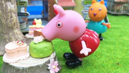 瑞恩小火车邀请小猪佩奇参观小镇,嘴馋的佩奇吃别人的甜品被责怪