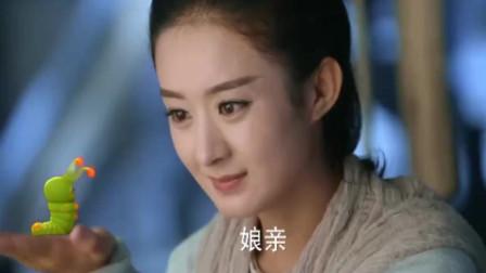 花千骨:萌宠糖宝出世,为东方彧卿助攻,小骨会沦陷吗