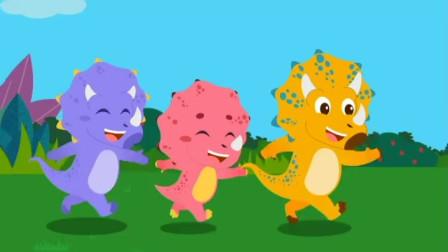 亲宝恐龙世界乐园儿歌-滑滑梯 小恐龙排排队玩滑梯