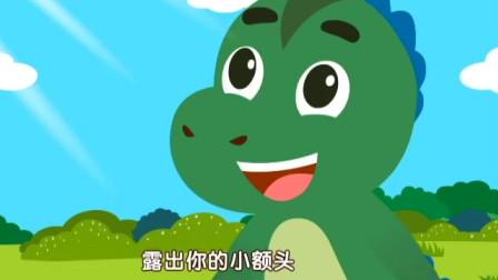 恐龙儿歌:晒太阳 小恐龙爱晒太阳,晒太阳有助于宝宝维D吸收长个子