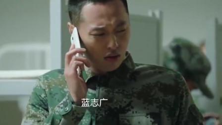 陆战之王:男子打电话给新兵,新兵大骂骗话费的,得知是旅长腿都软了