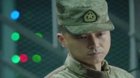 陆战之王:告别一段情感,牛努力转身的那一刻,是盖亚强忍的泪水