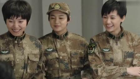 陆战之王:连里要搞联谊,谁知女兵竟要嫁班长!