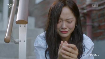 「OST」让我聆听你的歌 OST Part.5
