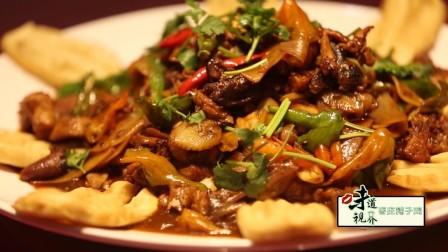枣庄辣子鸡:肉质细嫩的跑山鸡,配上辣椒,家常做法学起来!