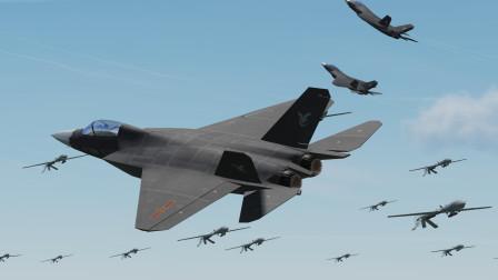 150架无人机佯装进攻!歼31升空防守,后方基地却遭到偷袭重创!战争模拟