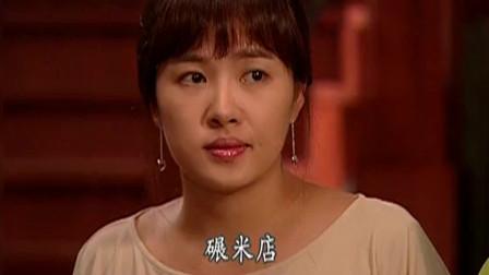 我叫金三顺:三顺打扮的很漂亮去振轩家见父母,美珠见到她好开心
