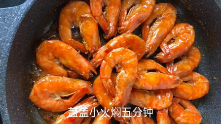 家庭版油焖大虾做法分享