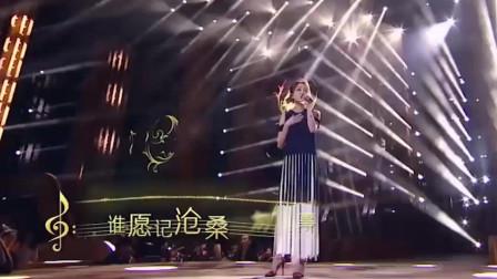 南宁美女汪小敏翻唱《笑看风云》,原唱郑少秋都为她鼓掌太好听了