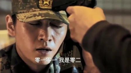 陆战之王:新兵出任务却拿对讲机点菜,班长一听秒懂,火速去救人。