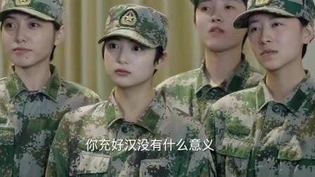 陆战之王:新兵一招撂倒旅长,结果班长一番话,新兵自责不已。