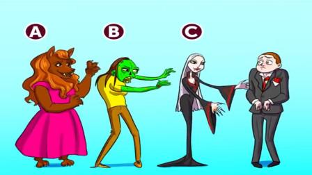 脑力测试:狼人、僵尸还是吸血鬼?三个女人中谁是男人的妻子?