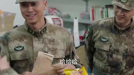 陆战之王:叶晓俊生气,抠门牛努力买一堆零食哄她,老板都懵了。